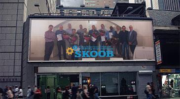 Diploma uitreiking opleiding Interne Kwaliteitsborging IKB | Skoob